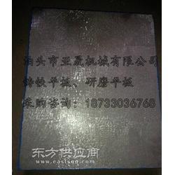 供应600800焊接平板/划线平台/品质承诺欢迎垂询图片