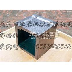 生产检验方箱 铸铁弯板 排焊机 结构稳定质量放心 规格齐全品质优良图片