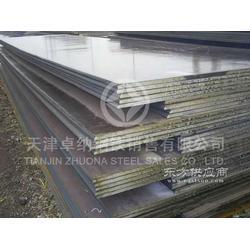 Q345B钢板哪里卖加厚的图片