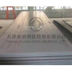 NM450耐磨钢板现货销售图片