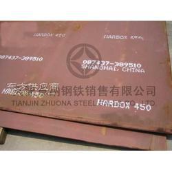 哪里卖瑞典进口hardox500耐磨钢板现货图片
