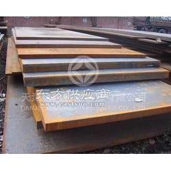 65mn钢板性能保证的卖家图片
