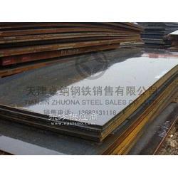 Q345R容器板现货丨20G容器板现货图片