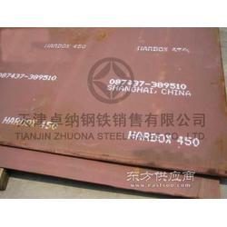 鞍钢的45号钢板6个厚的45号钢板市场价图片