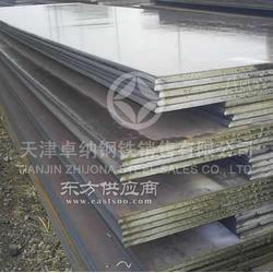 40Cr钢板的用途丨20Cr钢板长期供应图片