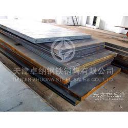 65mn钢板最新丨65Mn弹簧钢板表面处理图片