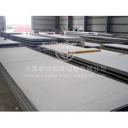 哪个钢厂产的NM360耐磨板现货质量好图片