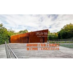 景观雕塑钢板8mm厚工程装修耐候板图片
