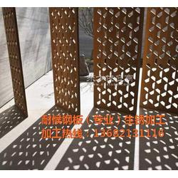 景观园林用的耐候钢板5个厚锈蚀钢板图片