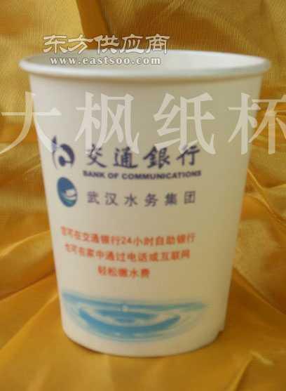 一次性纸杯手工制作-大枫纸杯厂图片
