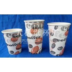 淋膜咖啡纸杯淋膜咖啡纸杯定做厂-大枫厂图片