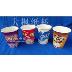 港台高级纸杯定做港台咖啡纸杯奶茶纸杯定做-大枫图片