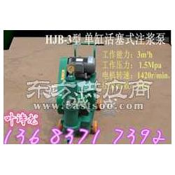 单缸活塞式灰浆泵晋诚盛灰浆泵厂家图片