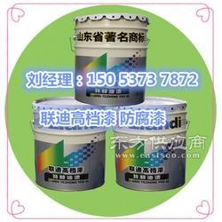 环氧富锌底漆的生产厂家图片
