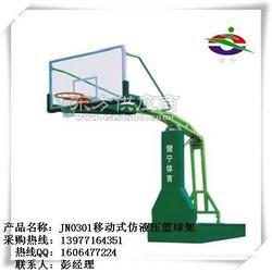 立柱式篮球架一套多少钱图片