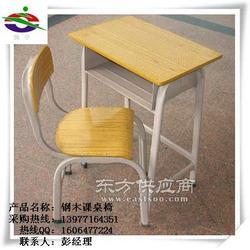 学生课桌椅厂家供应图片