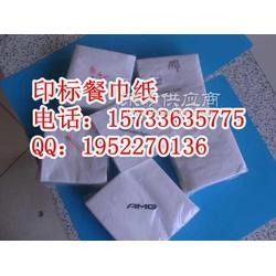 餐巾纸印标厂家图片