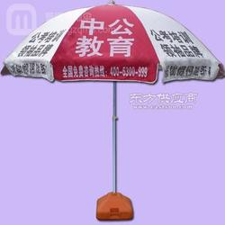 太阳伞厂家生产-太阳伞广告 太阳伞厂图片