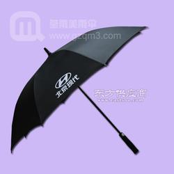 雨伞有限公司定做-现代汽车 雨伞有限公司 雨伞公司图片