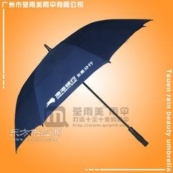 广告雨伞生产-渤海银行广告伞 高尔夫广告伞 雨伞广告双层高尔夫伞图片