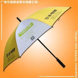 花都雨伞厂 生产-世邦诺华蓄电池广告伞 雨伞定做 ?#22791;?#20254;价格