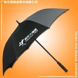 雨伞厂 生产-美年大健康咨询广告伞 荃雨美雨伞厂图片