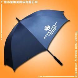 雨伞厂 生产-恩平建安高尔夫雨伞 恩平荃雨美雨伞厂图片