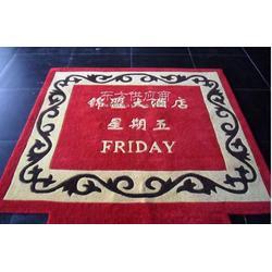 电梯地毯/星期地毯/酒店LOGO电梯地毯/商场电梯地毯图片
