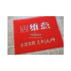 欢迎光临地毯商务广告地毯 pvc塑料地毯图片