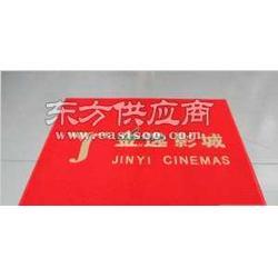 喷丝广告地毯定做地毯图片
