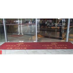 地毯碧桂园房地产形象地毯图片