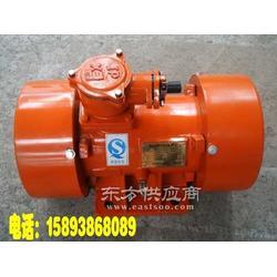 BZD-30-4防爆振动电机图片