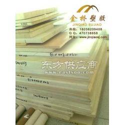 专业供应进口PEEK板聚醚醚酮 PEEK棒 密度/图片