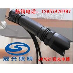 海洋王强光电筒JW7621图片