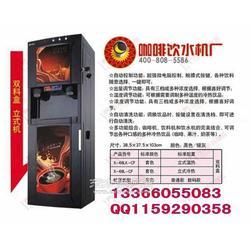 冷热双料盒奶茶咖啡饮料机图片