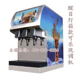 碳酸饮料机厂家图片