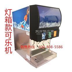 碳酸饮料机-百事可乐机-可口可乐机厂家图片