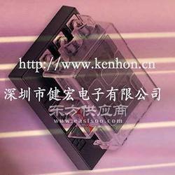 厂家供应汽车专用202-06KW多路保险丝盒图片