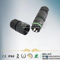 电线接头M15焊接式防水插头特价图片