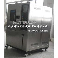 HT/GDW-408高低温试验箱最优价图片