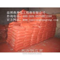 供應氧化鐵紅圖片