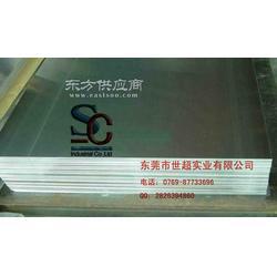 3003-O态氧化铝板 双面贴膜3003铝板图片
