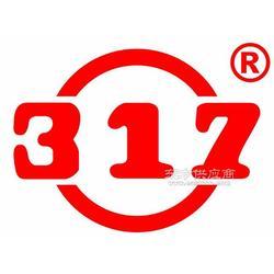 台湾317铸铁疏水阀ST-8LS图片