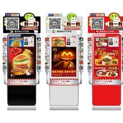 打印机微信广告机,微信广告机,手机微信广告机制造图片
