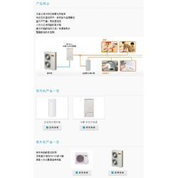 【江西中央空调】|酒店中央空调挑选价|地源热泵成本价图片
