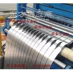 纵剪扁钢设备我们用丰富的技术竭诚的为你服务图片