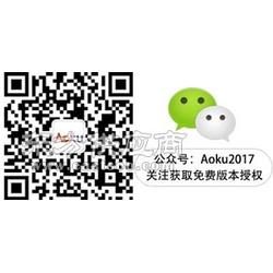 奥酷流媒体软件AMS6.5免费版发布图片
