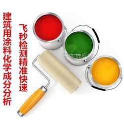 建筑涂料化学成分分析/建筑涂料配方图片