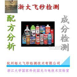 汽油添加剂成分分析、燃油添加剂配方还原图片