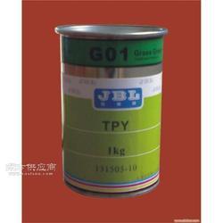 清洗剂配方 厨房油污清洗剂成分分析 重油污清洗剂检测图片